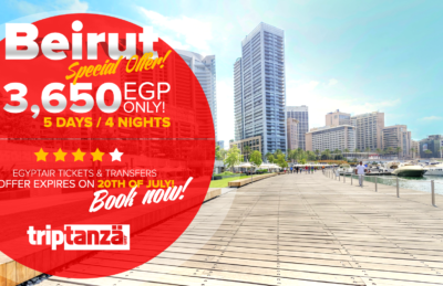 Beirut_Offer